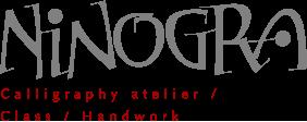 広島/八本松 カリグラフィー教室 Ninograの新着情報