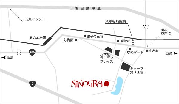 ninogra 地図