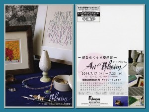 Art Blossom