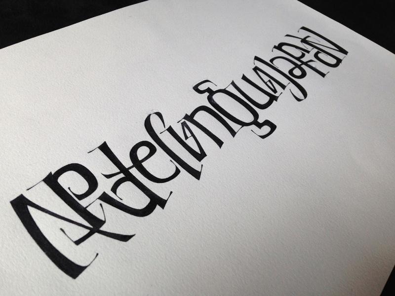 Ambigram〜アンビグラム | カリグラフィー・アトリエ&教室 NINOGRA ...